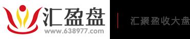 大咖软文为汇盈盘股票配资平台提供软文营销服务支持