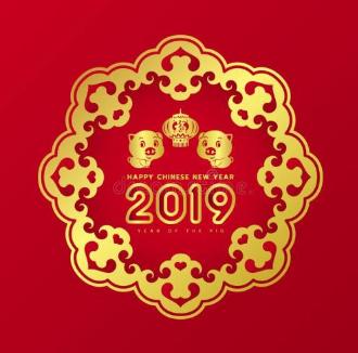 2019年大咖軟文網春節放假通知